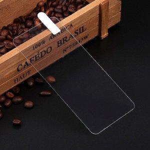 Защитное стекло для Samsung Galaxy S10e 0.3 mm, арт.008323