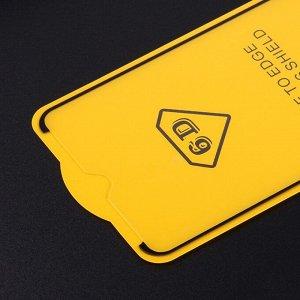 Защитное стекло Full Glue для Samsung Galaxy A10 на полный экран, арт.010630