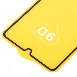 Защитное стекло Full Glue для Samsung Galaxy A31 на полный экран, арт.010630