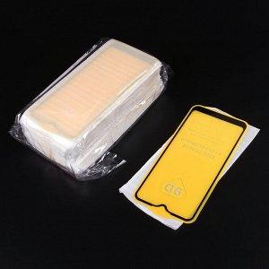 Защитное стекло Full Glue для Samsung Galaxy A01 в тех.упаковке (25 шт), арт.010630-25