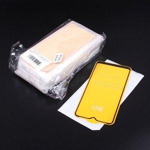 Защитное стекло Full Glue для Samsung Galaxy A10 в тех.упаковке (25 шт), арт.010630-25