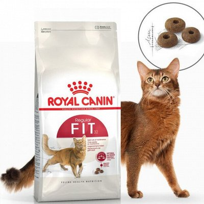 Догхаус. Акция Royal Canin  - 40% скидки