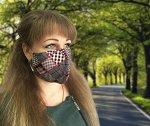 Комплект санитарно-гигиенических защитных масок, трикотаж (10 шт) (Калейдоскоп)