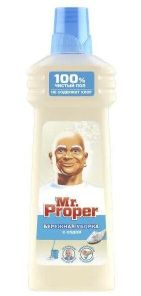 MR PROPER Моющая жидкость для полов и стен с содой 750мл