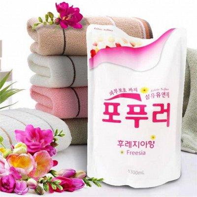 Экспресс ! Любимая Япония, Корея, Тайланд❤ Все в наличии ❤ — Кондиционеры для белья! — Кондиционеры