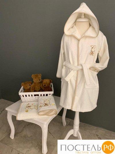 ОГОГО Какой Выбор Домашнего Текстиля — Детские Банные Халаты — Одежда для дома