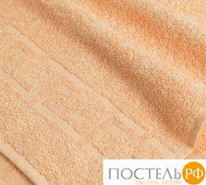 Светло-персиковое  махровое полотенце  (А)  40х70