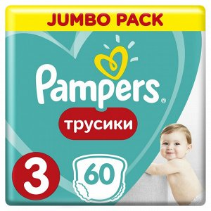 PAMPERS Подгузники-трусики Pants для мальчиков и девочек Midi (6-11 кг) 60 шт.