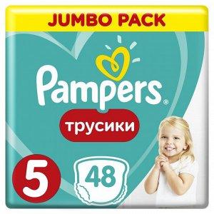 PAMPERS Подгузники-трусики Pants для мальчиков и девочек Junior (12-17кг) 48 шт.