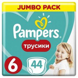 PAMPERS Подгузники-трусики Pants для мальчиков и девочек Extra Large (15+ кг)  44 шт.