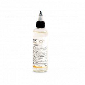 Пятновыводитель для удаления нефтяных и масляных пятен MIX BOND 01 (Микс Бонд), 120 мл