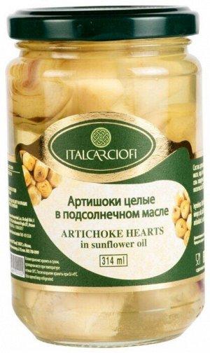 "Артишоки целые в масле ""ItalCarciofi"" 0,28 кг/314 мл ст./б."