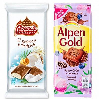 Самая вкусная закупка!** Чай, Кофе и Сладости!  — Шоколад — Шоколад
