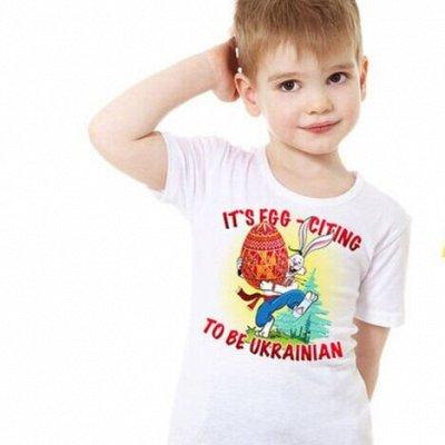 🧦Хлопок. Белье. Носки. Пижамы. Халаты. Футболки и много еще! — Верх детский: рубашки, футболки, кофты — Унисекс