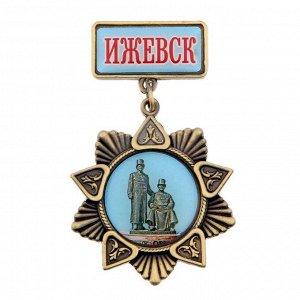 Магнит-орден «Ижевск»