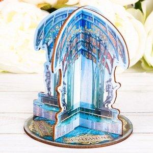 Настольный сувенир «Тюмень. Фонтан»