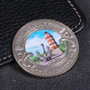 Монета «Мурманск», d= 4 см