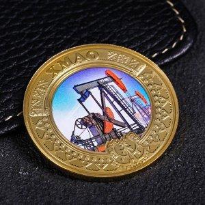 Монета «ХМАО», d= 4 см
