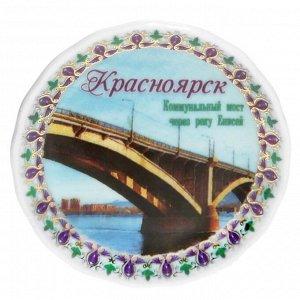 Магнит-тарелочка «Красноярск»
