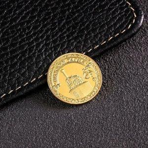 Монета «Нижний Тагил», d= 2.2 см