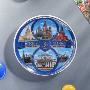 Магнит-тарелка «Москва. Коллаж»