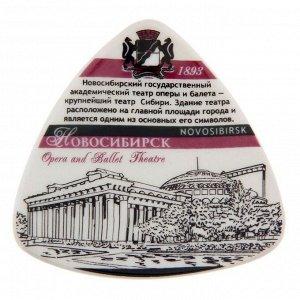 Магнит-треугольник «Новосибирск. Театр оперы и балета»