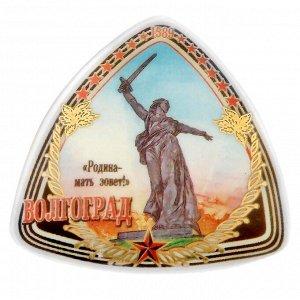 Магнит-треугольник «Волгоград»