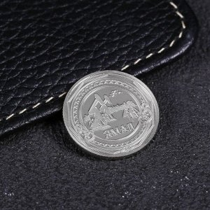 Монета «ЯНАО», d= 2.2 см