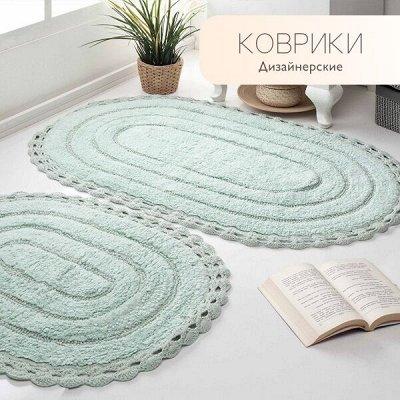❤️ Стильный Дом! ❤️ Преображение без ремонта! — Дизайнерские коврики для ванной! — Ванная