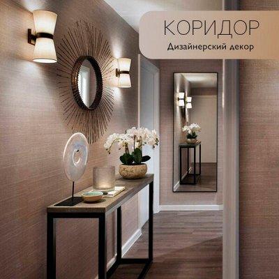 ❤️ Стильный Дом! ❤️ Преображение без ремонта! — Дизайнерский декор для коридора — Комнатные растения и уход
