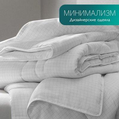 ❤️ Стильный Дом! ❤️ Преображение без ремонта! — Дизайнерские одеяла! — Праздники