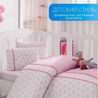 ❤️ Стильный Дом! ❤️ Преображение без ремонта! — Дизайнерские постельные комплекты для детей! — Постельное белье
