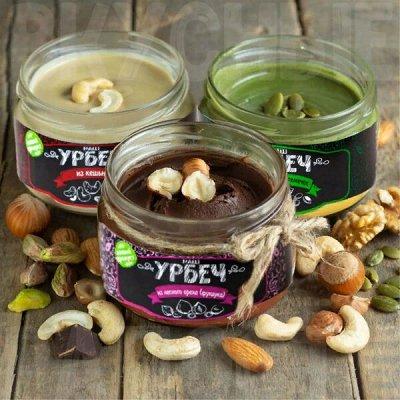 Орехи и Сухофрукты - Вкусные, сладкие и такие полезные! — Наш урбеч! Варенье и сироп из сосновой шишки! — Орехи