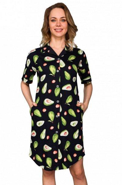 Яркий Трикотаж для всей семьи 57! — Женщинам. Домашняя одежда. Туники — Туники