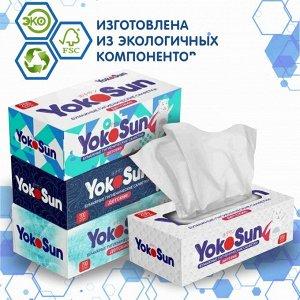 Детские бумажные гигиенические салфетки 200 шт.