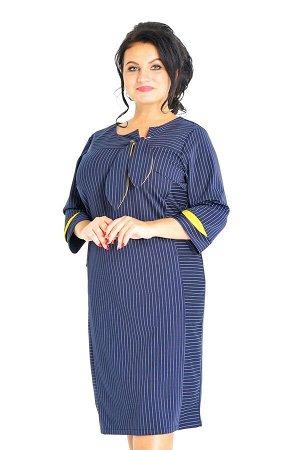 Платье-2045