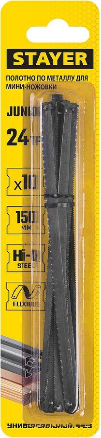 Универсальное полотно для мини-ножовки 150 мм
