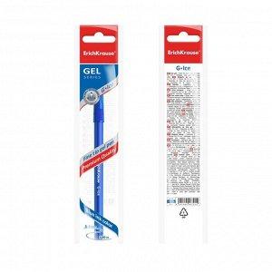 Ручка гелевая G-Ice, узел Fine tip 0.5 мм, чернила синие, длина линии письма 500 метров, 1 штука