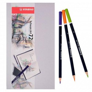 Карандаши 72 цвета STABILO SCHWAN ART, в металлической коробке