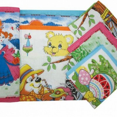 Носки Everneat для всей семьи. С ❤ из Владивостока. Новинки — Носовые платки