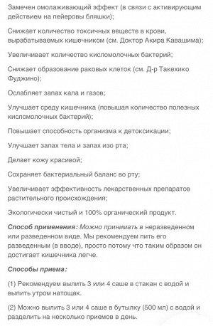 БАД Лактис 10 мл