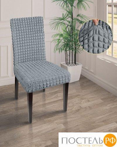 Подушки, Одеяла, Наматрасники, Чехлы на мебель — Чехлы для мебели. — Чехлы для диванов