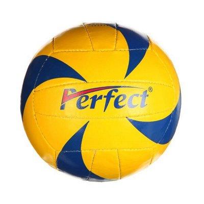 Только самые нужные товары для дома и кухни по супер цене! — Мячи: волейбольные, баскетбольные — Спортивный инвентарь