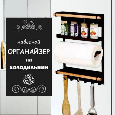 ❤Красота для Вашего дома: товары для уюта и интерьера! — Оригинальные полки из металла — Кухня