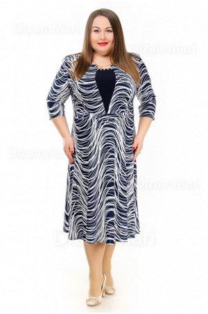 Платье 55750-1 с широкой юбкой и рукавами длиной до запястья