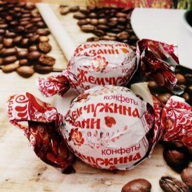 Яшкино в наличии — Очень большие и вкусные конфеты из Казани — Конфеты