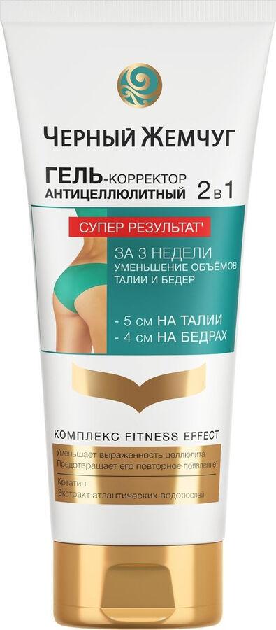 Unilever: Dove, Camay, Rexona и другие любимые бренды -7 — Антицеллюлитные средства — Средства против целлюлита и растяжек