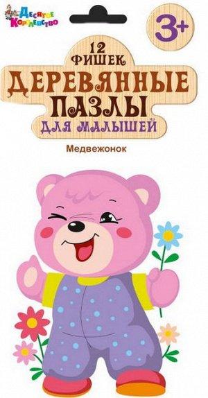 Пазлы деревянные «Медвежонок»
