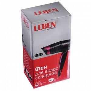 LEBEN Фен для волос 1200Вт, 2 скорости, HT-1200