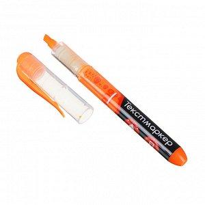 """ClipStudio Маркер-выделитель оранжевый """"Альфа"""", жидкие чернила, круглый корпус, линия 4мм, 13см"""